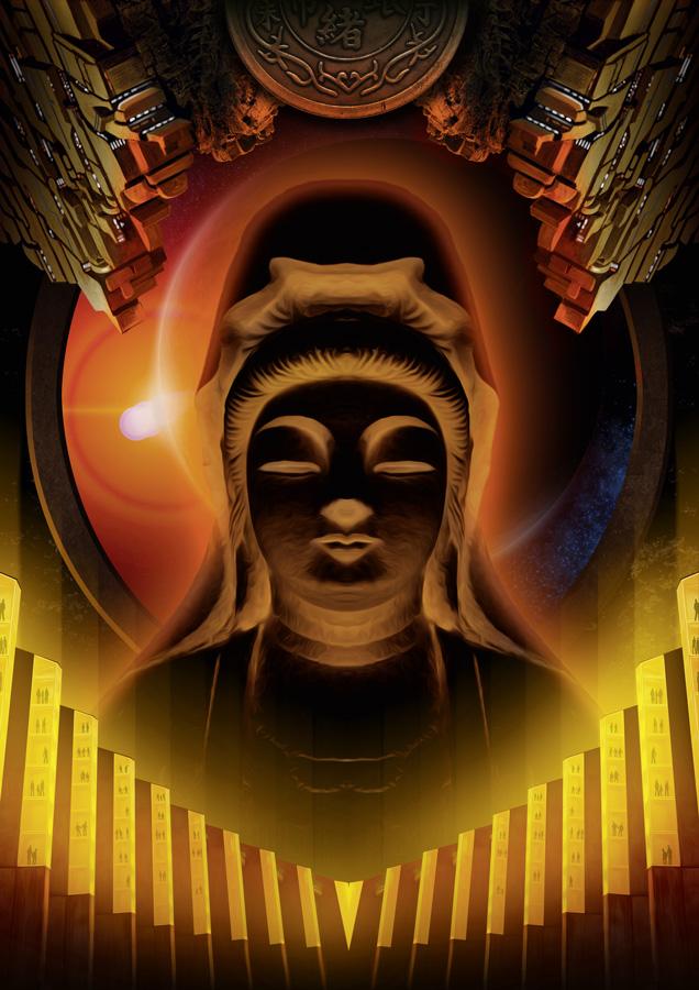 Der rote Buddhakopf